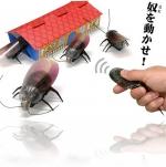 Тараканы-роботы